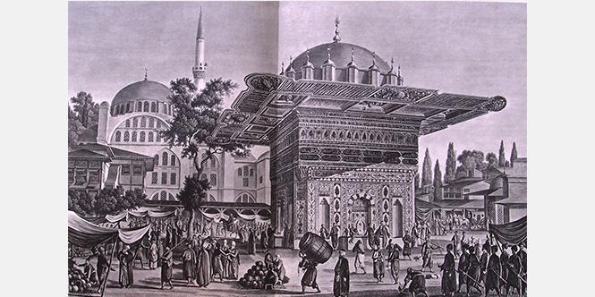 OSMANLI SARAY VE ŞEHİR SEMİNERLERİ