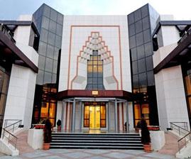 Bağlarbaşı Kongre ve Kültür Merkezi