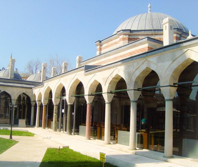 Şemsipaşa Halk Kütüphanesi