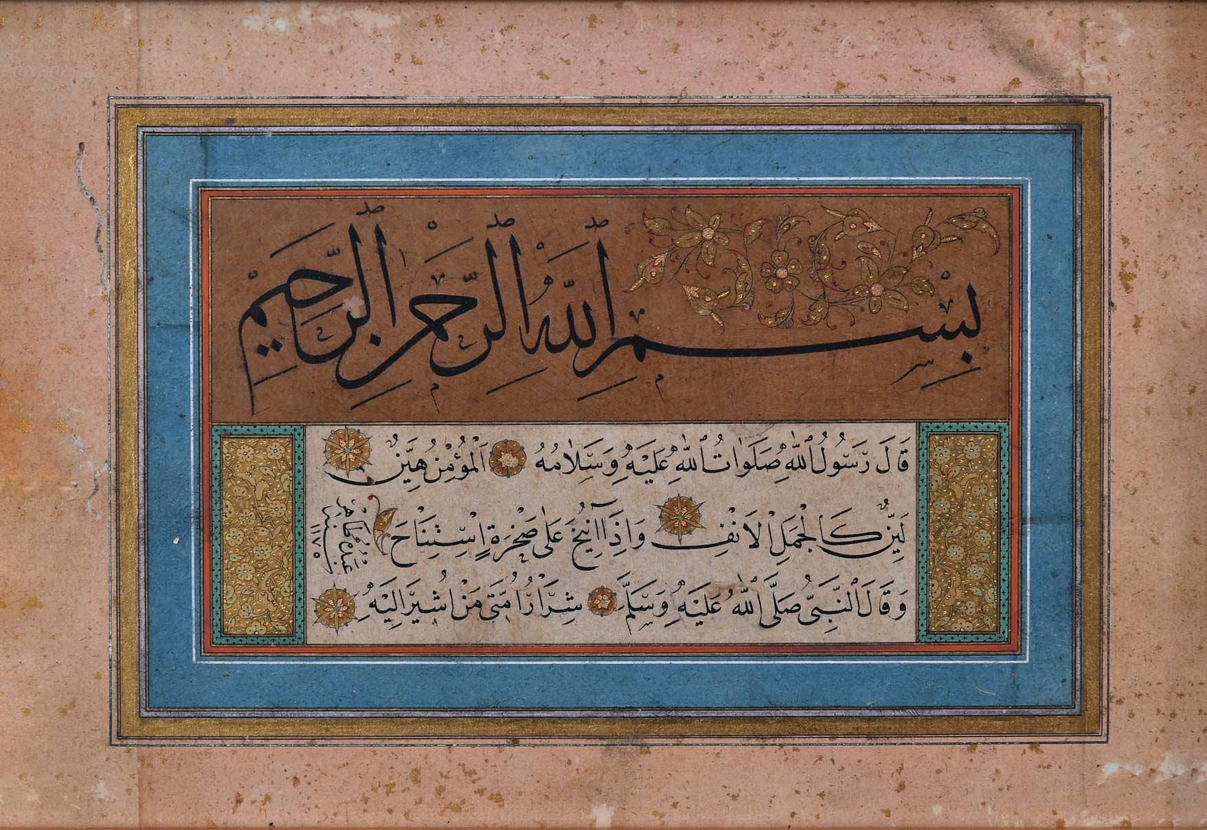 Ömer Dinçer Kılıç Tarih Kokan Sayfalar Sergisi